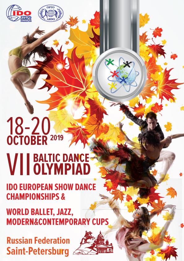 IDO - IDO EUROPEAN SHOW DANCE CHAMPIONSHIPS & WORLD BALLET