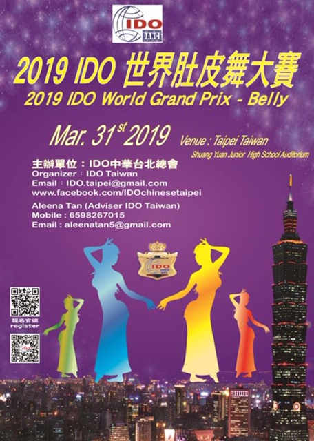 IDO - Competitions 2019
