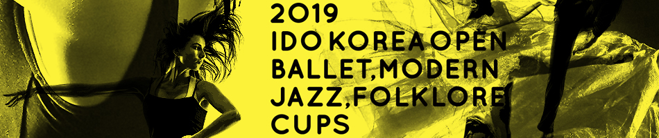 Open Ballet, Modern, Jazz and Folklore Cups